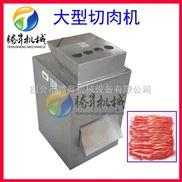 QJ-100-厂家供应立式切肉丝机 加强型立式切肉机 台式切肉机