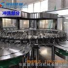 柚子茶饮料灌装生产线