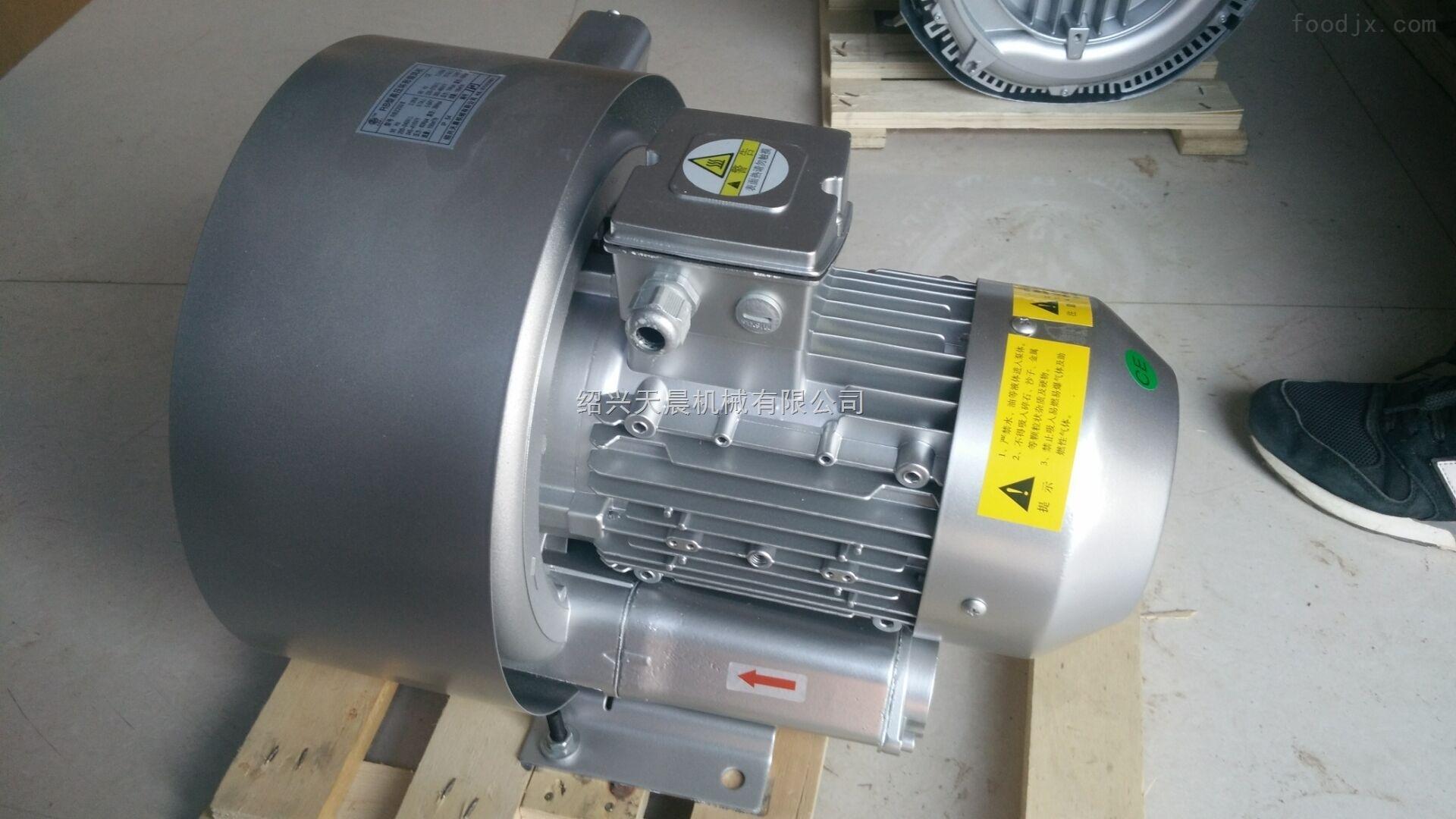 高压气泵鼓风机RB2200Ⅱ