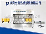 油脂灌装生产线