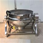 蒙古马肉高压蒸煮锅