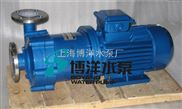 CQ型不锈钢防爆型磁力泵021-63815180