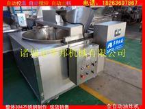 蚕豆、青豆油炸机 1200型电加热油炸锅