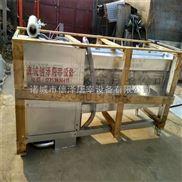羊蹄去蹄壳机信泽屠宰设备加工定制质量保证