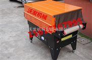 优质喷气式点心礼盒裹包机  4535淘宝盒POF膜收缩机