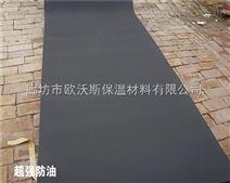 广元防火橡塑海绵板价格