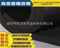b2级橡塑保温板厂家安徽