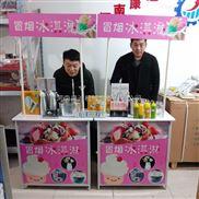 魔法烟雾冰淇淋 冒烟冰激淋器多少钱一台