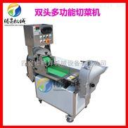 TS-Q118-切菜机 切片机 多功能切菜机 全自动切菜机 切丝机 切馅儿机