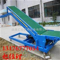 小型化肥饲料输送机 散料装车机D5
