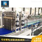 瓶装矿泉水生产线设备
