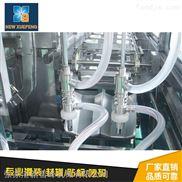 5加侖桶裝飲用水生產線
