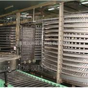 LXSD-1000-丸子螺旋速冻机 调理食品螺旋速冻机 鸡翅中螺旋速冻机