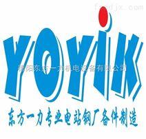 yoyik不锈钢截止阀(对焊式)DFJ125-1.6P噞巂