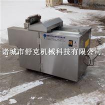 SQD-350牛肉 鸡肉 大型冻肉全自动切丁机正品包邮