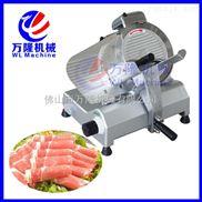 超值型冻肉切片机 电动冻肉刨片机 切肉机