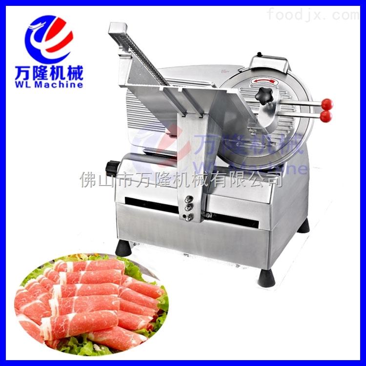 全自动冻肉刨片机 冻肉切片机 切肉设备