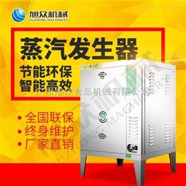 XZ-60广州旭众食品机械燃气节能蒸汽机