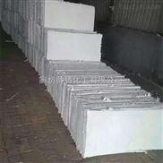 硅酸盐管道保温材料 高防火隔热 保温建材