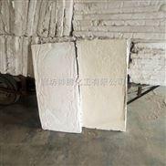 硅酸盐管道保温材料 防火保温板