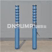 深井潜水泵-QJ系列-高扬程大流量