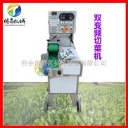 TS-Q115-厂家直销 变频多功能数字切菜机 全自动商用切丝切片蔬菜切菜机