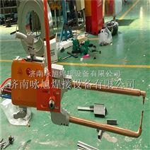 咏旭牌DN2悬挂式点焊机一体式移动式