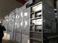 槟榔专用带式干燥机