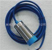 皮带测速传感器AHE-S3012MC