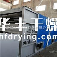 DWT活性炭烘干机