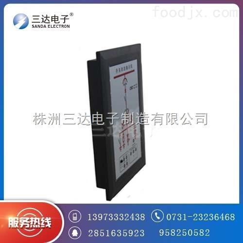 HP6040CHP6040C 开关状态显示仪