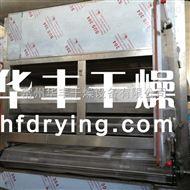 DWT海藻(卡拉胶)干燥生产线