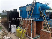 临沧一体化生活污水处理设备出水标准