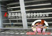 宁夏方便团粉粉丝设备图片