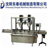 自动膏体灌装机械