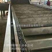 非标定制不锈钢链板输送机