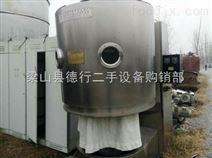 广州二手高效沸腾干燥机
