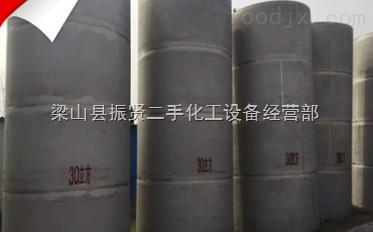 立式不锈钢储罐