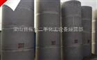 立式不锈钢储罐的使用说明