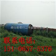 温州二手煤泥干燥机