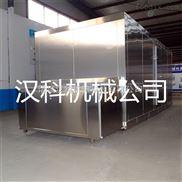 SD-1000-速冻机 调理食品速冻机 水产品速冻机 隧道式速冻机