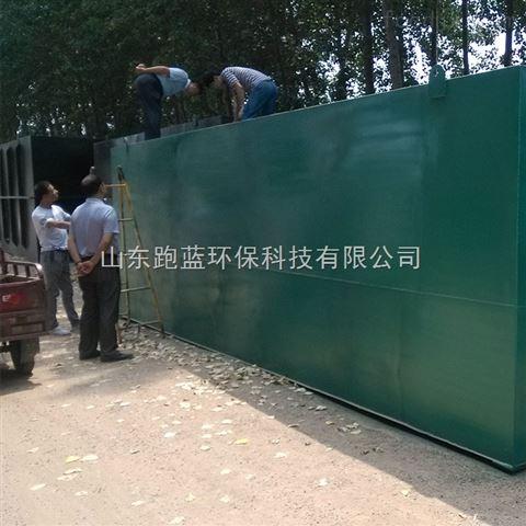 PL屠宰污水处理设备 厂家直销 出水达标