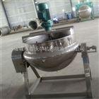 不锈钢可倾式蒸汽加热蒸煮锅