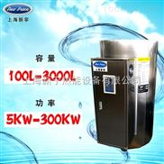 LDR0.025-0.7-電蒸汽鍋爐