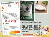 速冻饺子皮发粘解决方法食品原料