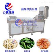 网式连续预煮机 蘑菇漂烫机 食品蒸煮设备
