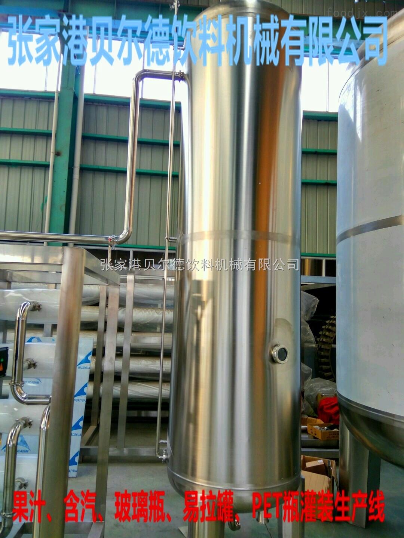 水净化系统_水处理设备净化系统RO反渗透-张家港贝尔德饮料机械有限公司