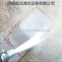 350公斤高压水喷砂除漆除锈清洗机