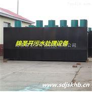 屠宰厂污水处理设备|养殖场污水粪便处理设备(锦圣开环保设备)