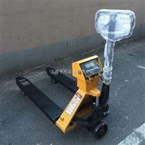 DCS-HT-Ex温州500kg防爆叉车称 1吨手动防爆液压车秤